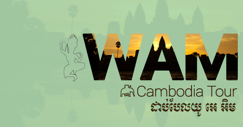 wam_logo_2017