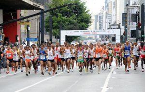 Départ du marathon de la Saint Sylvestre de Sao Paulo